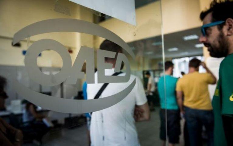 ΟΑΕΔ - Εποχικό Επίδομα 1.000€: Κλείνει η προθεσμία για την υποβολή αιτήσεων
