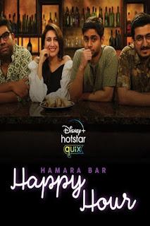 Hamara Bar Happy Hour S01 Complete Download 720p WEBRip