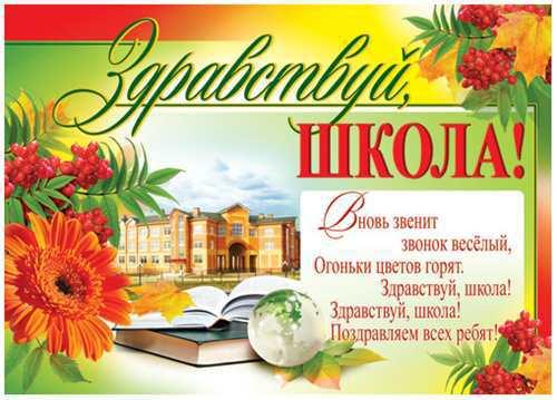 Поздравления для учителя русского языка на день рождения фото 78