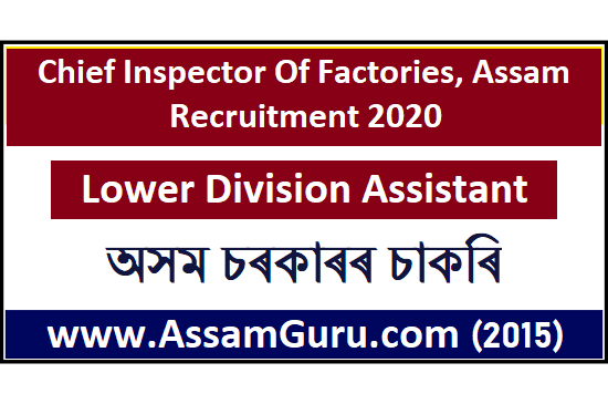 Chief Inspector Of Factories, Assam Job 2020