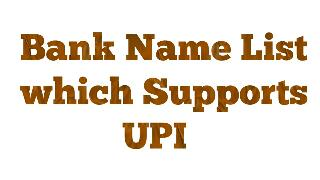 bank-name-list-which-supports-upi