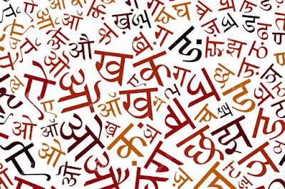 No! Hindi is not A National Language Of India