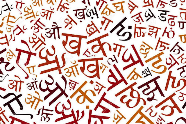 No! Hindi is not A National Language Of India