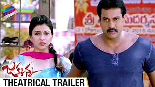 Sunil Jakkanna Movie Theatrical Trailer _ Sunil _ Mannara Chopra _ Sapthagiri _ Telugu Filmnagar