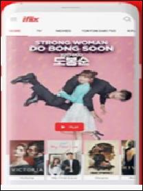 Di Indonesia, penggemar drama korea  romantis sangatlah banyak, mulai dari kalangan remaja hingga kalanagan ibu-ibu. Penyebabnya karena pemeran artis/aktor-Nya cantik-cantik dan tampan.     Selain karena cantik dan tampan, orang Indonesia juga menyukainya karena drama korea dominan bersifat romantis. Drama korea romantis ini yang sering dicari-cari oleh para penggemar drama korea.     Para pengemar drama korea pasti tidak ingin melewatkan episode-episode drama korea romantis kesukaannya, Namun tidak semua drama korea di tayangkan di siaran televisi, tapi anda jangan khawatir, anda dapat menontonnya melalui smartphne android anda dengan menggunakan aplikas-aplikasi khusus.     Tapi sebelumnya pastikan smartphone android anda terhubung dengan jaingan internet. Berikut ada beberapa aplikasi nonton drama korea romantis melalui android.    11 Aplikasi Nonton Drama Korea Romantis Terbaik Di Android    1. Netflix    Merupakan suatu aplikasi nonton drama korea romantis terbaik dan gratis. Aplikasi nonton drama korea ini muncul sejak tahun 2016. Banyak yang tertarik menggunakan aplikasi nonton drama korea yang stau ini dikarenakan adanaya subtitle bahasa Indonesia.    2. Viu    Selanjutnya tersedia aplikasi nonton drama korea yang bernama Viu. Pada aplikasi nonto drama korea yang satu ini anda di izinkan untuk menonoton drama korea romantis secara offline, dengan cara mengunduhnya baik dalam kualitas SD ataupun HD.    3. Iflix    Iflix merupakan salah satu aplikasi nonton drama korea yang bersifat gratis. Iflix menyediakan layanan streaming film di Asia Tenggara. Selain menyediakan drama korea romantis, di iflix juga tersedia film Hollywod yang bisa di download melalui android anda. Terdapat halaman untuk anak-anak yang di tayangkan di aplikasi ini.    4. Tubi TV    Aplikasi nonton drama korea yang satu ini, terdapat bermcam-macam film-film yang sudah tayang sebelumnya  yang bisa diputar kembali. Aplikasi nonton drama korea Tubi ini juga menyediakan fitur-fitur  yang menarik