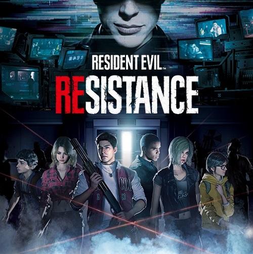 Resident Evil: Resistance Cover Art