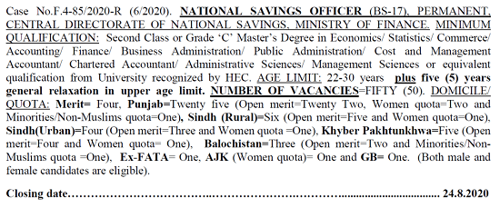 national-savings-officer-govt-jobs-august-2020