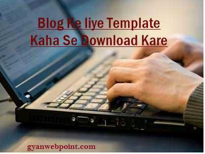 Blog-ke-liye-template-download-kaha-se-download-kare