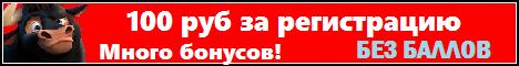 http://ferdinand-farms.ru/?i=666