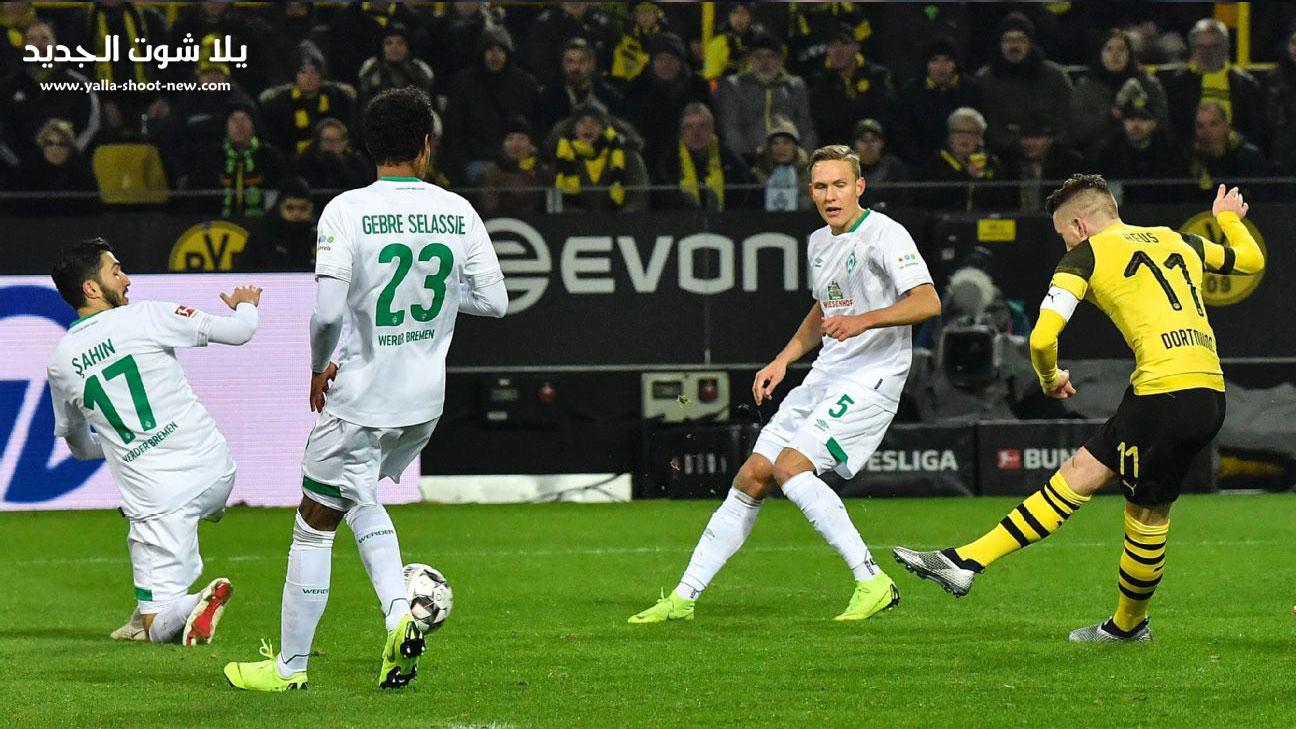 مباراة بوروسيا دورتموند وفيردر بريمن بث مباشر