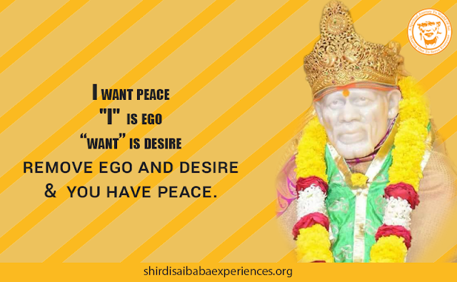 Request Baba To Give Me Strength - Anonymous Sai Devotee