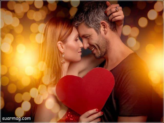 صور حب رومانسية للعشاق جديدة 2020 مكتوب عليها كلام حب