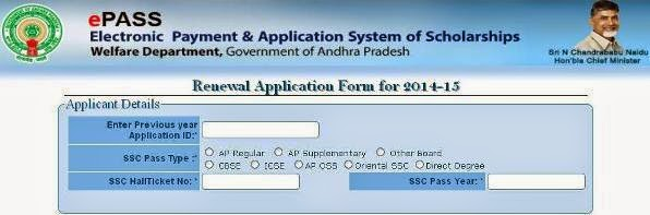 AP Epass Renewals 2014-15 Scholarships online