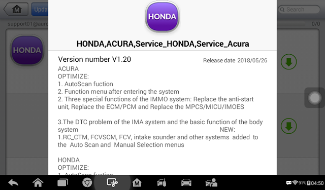 im100-honda-software-update