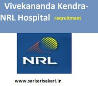 Vivekananda Kendra-NRL Hospital