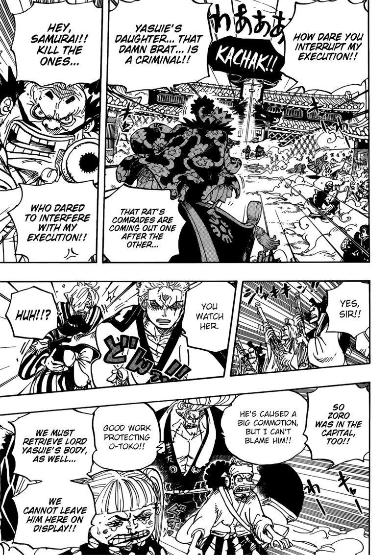 One Piece Manga Chapter 944 - Image 003