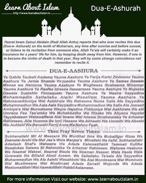 Muharram Yaum E Ashoora Sehri Iftari Timetable - Updated