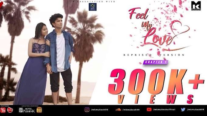 Feel My Love lyrics   new odia Reprised version by Mk Mukesh Moni Gopal Sabyasachi & Arpita Chatterjee odialyric.com