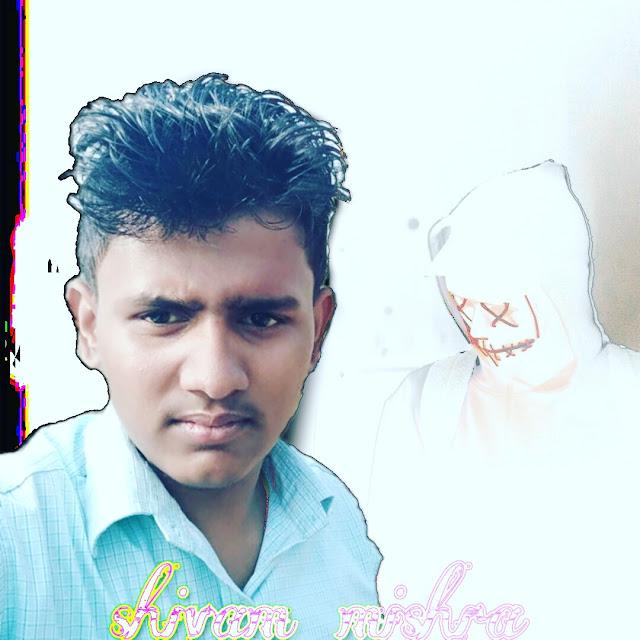 Shivam kumar mishra