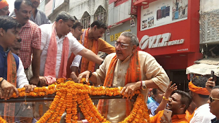 giriraj-welcome-in-begusarai