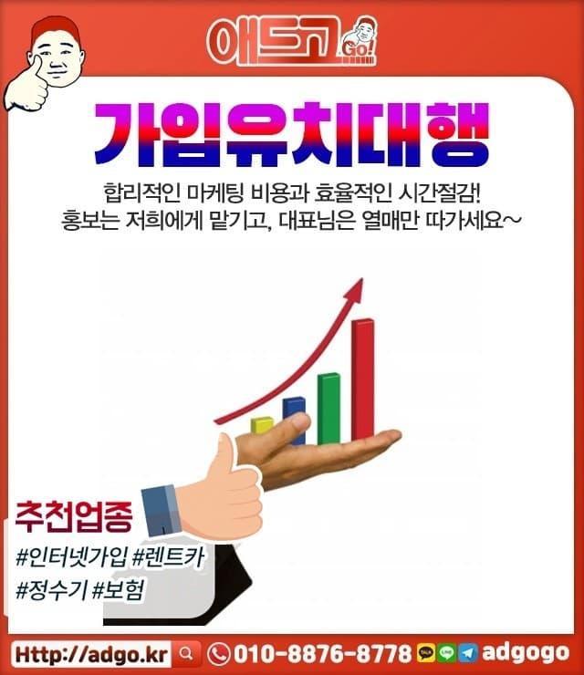 부산사하홈페이지마케팅