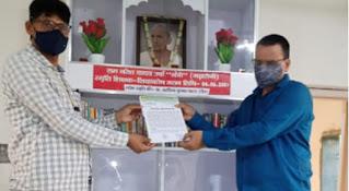 शिक्षक-शिक्षा स्मृति कोष का किया गया गठन    #NayaSaberaNetwork