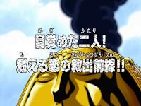 One Piece Episode 185