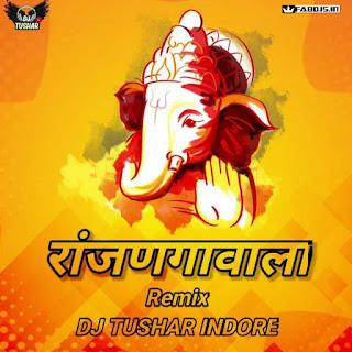 Ranjan Gavala (Ganesh Chaturthi Special Remix) Dj Tushar Indore