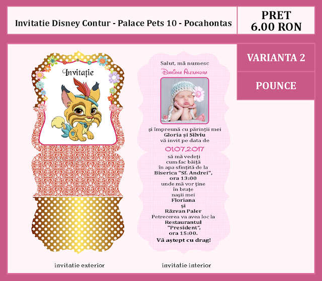invitatii botez contur Palace Pets 10