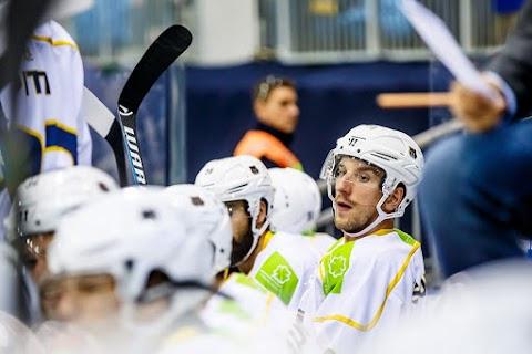Szlovák jégkorongliga - A MAC kikapott Érsekújváron