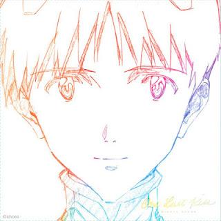 Utada Hikaru - One Last Kiss | Evangelion: 3.0 + 1.0 Thrice Upon a Time Theme Song