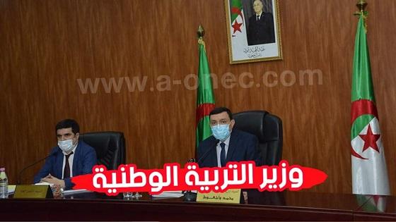 وزير التربية اليوم - بيان وزارة التربية - شهادة البكالوريا - البيام
