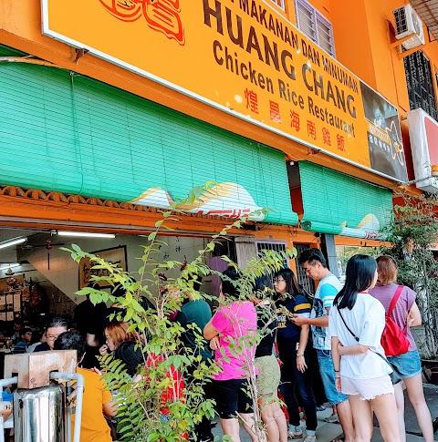 【马六甲美食】煌昌海南鸡饭 Huang Chang Chicken Rice Restaurant @ Malacca | 只有当地人才懂的鸡饭粒