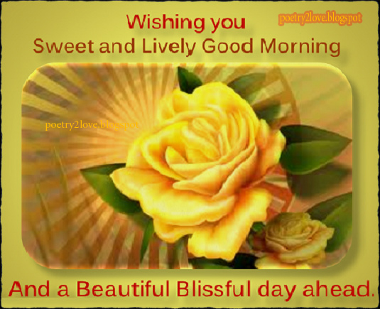 Good Morning Urdu English Poetry SMS And Hd Wallpapers Free