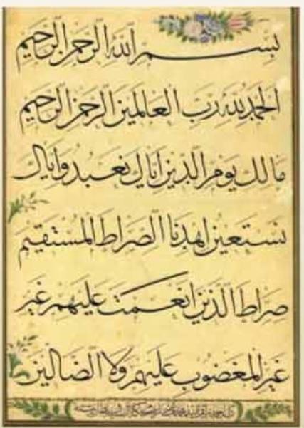 Amati Kaligrafi Surah Al Fatihah Ini Apakah Kamu Bisa