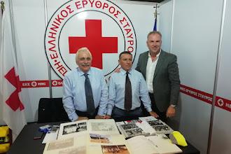 Στην ΔΕΘ ο Σίμος Σπύρου με τον Πρόεδρο του Ελληνικού Ερυθρού Σταυρού