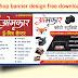 mobile shop banner design free download in coreldraw cdr file