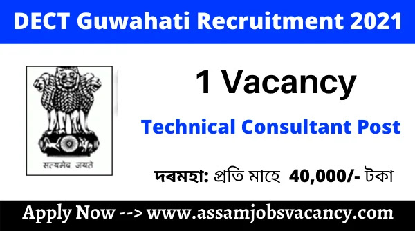 DECT Guwahati Technical Consultant Recruitment 2021
