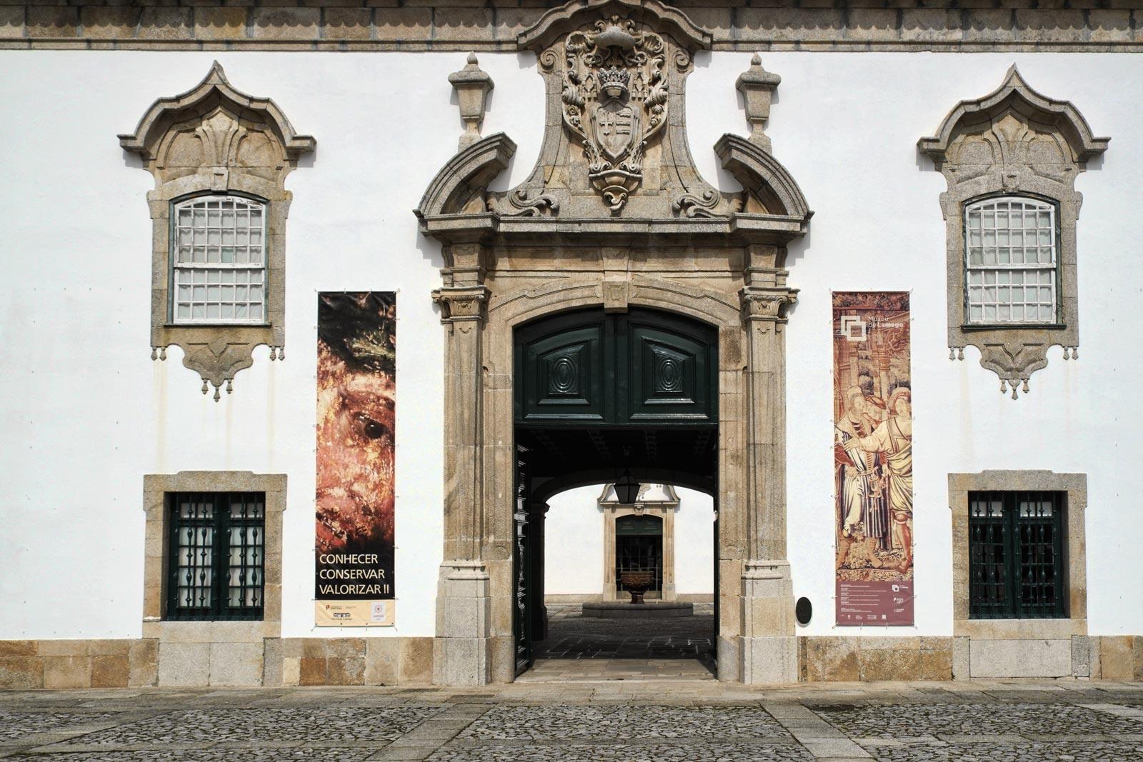 Художественный музей в Ламего, Португалия