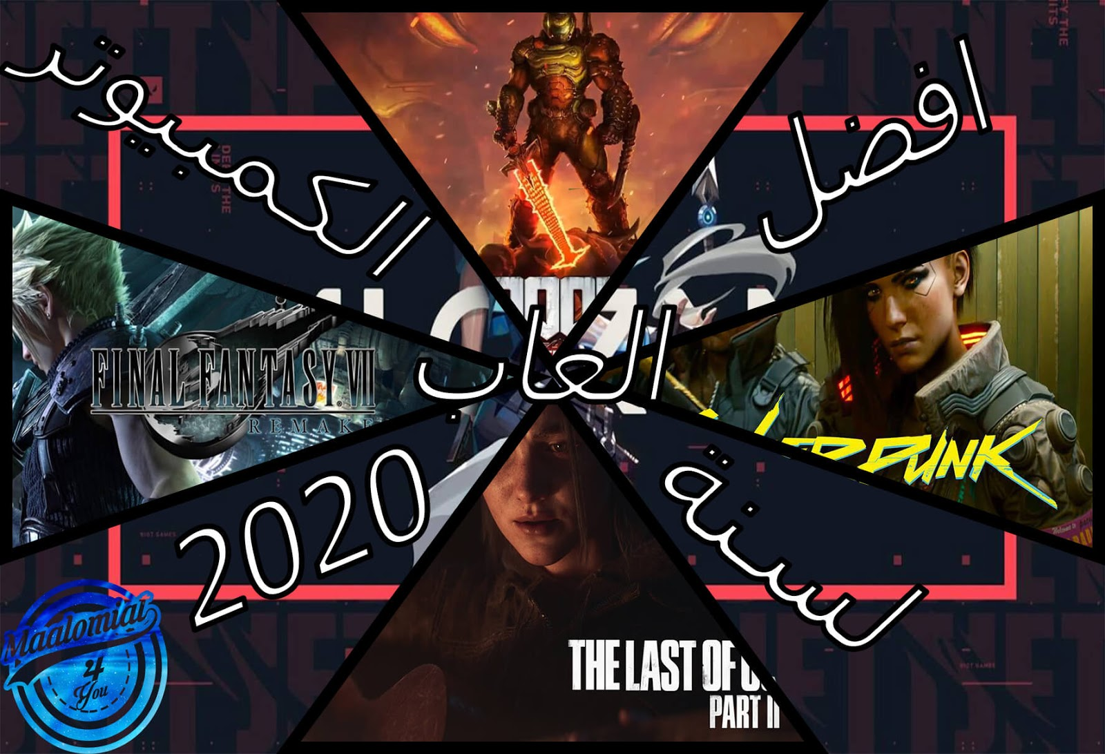 Top 5 games released in the first half of 2020