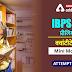 IBPS PO Prelims 2020 क्वांट मिनी मॉक (10) 27 अगस्त, 2020 : Quantity Based