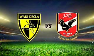 بث مباشر مباراة الأهلي ووادي دجلة اليوم في الدوري المصري