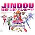 Jindou - Kaisei Josho Hallelujah [Single] Yu-Gi-Oh! GX Op 1