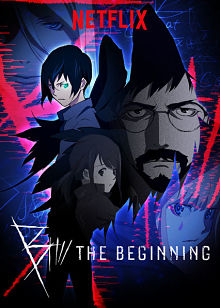 Sinopsis pemain genre Serial B The Beginning (2018)