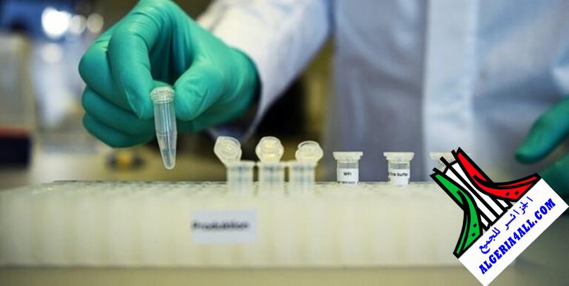 علاج وباء كورونا