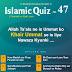 Islamic Quiz 47