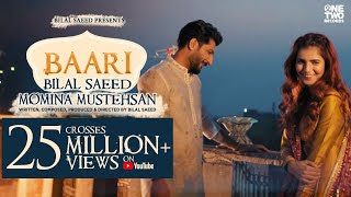 BAARI LYRICS - BILAL SAEED