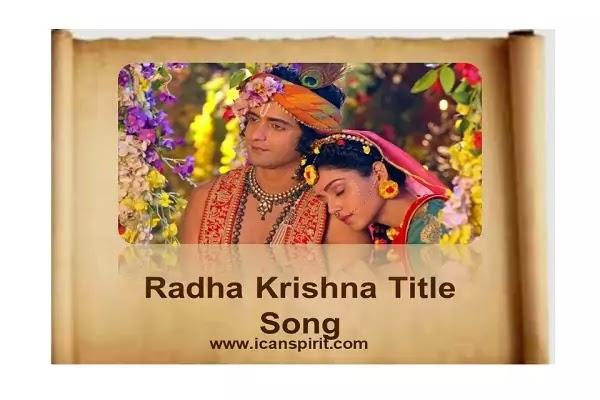 RadhaKrishn Title Song