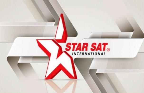 سوفتوير اجهزة ستارسات STARSAT بتاريخ