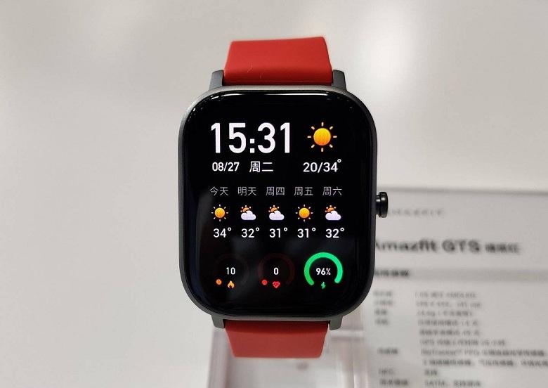 Huami Amazfit GTS Watch